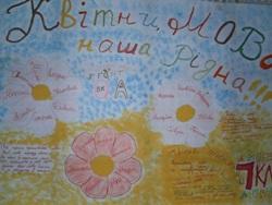 http://kozhuhivka.ucoz.net/_ph/1/2/291486664.jpg