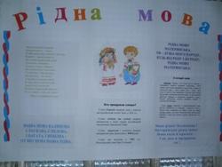 http://kozhuhivka.ucoz.net/_ph/1/2/56629658.jpg