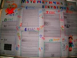 http://kozhuhivka.ucoz.net/_ph/1/2/574329450.jpg