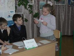 http://kozhuhivka.ucoz.net/_ph/1/2/630056337.jpg