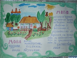http://kozhuhivka.ucoz.net/_ph/1/2/739519025.jpg
